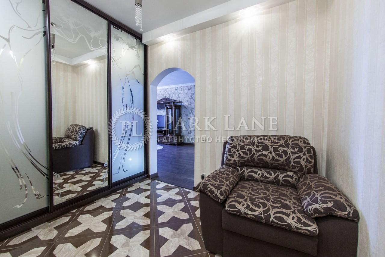 Квартира ул. Шумского Юрия, 1б, Киев, Z-1395300 - Фото 15