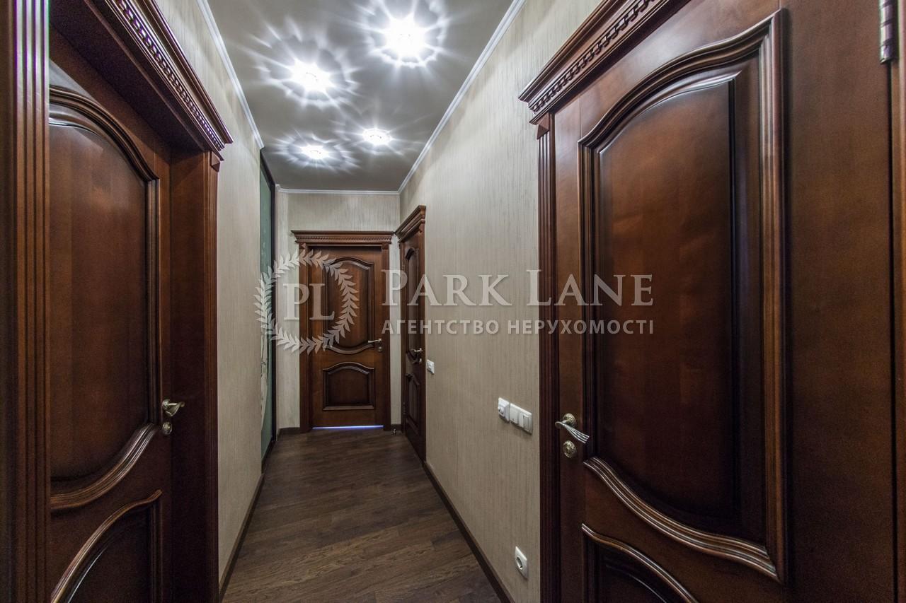 Квартира ул. Шумского Юрия, 1б, Киев, Z-1395300 - Фото 17