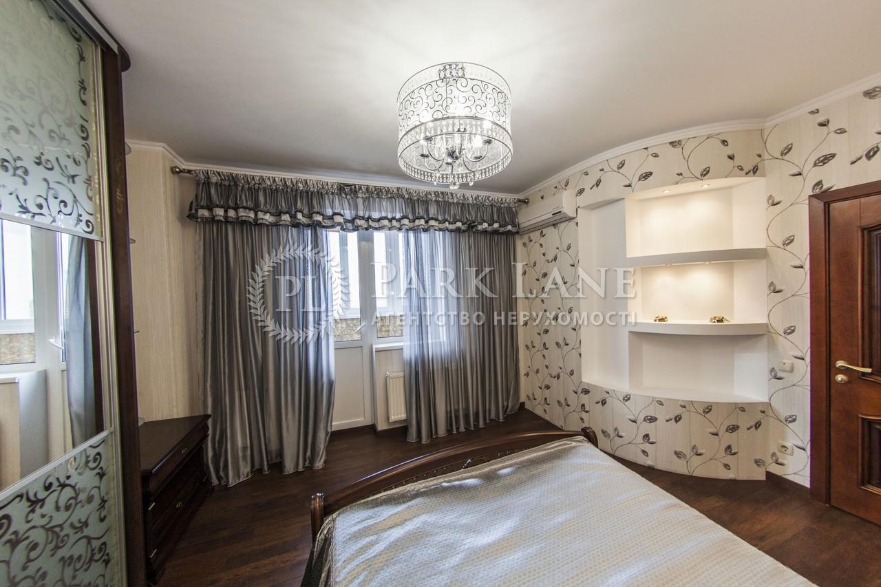 Квартира ул. Шумского Юрия, 1б, Киев, Z-1395300 - Фото 8