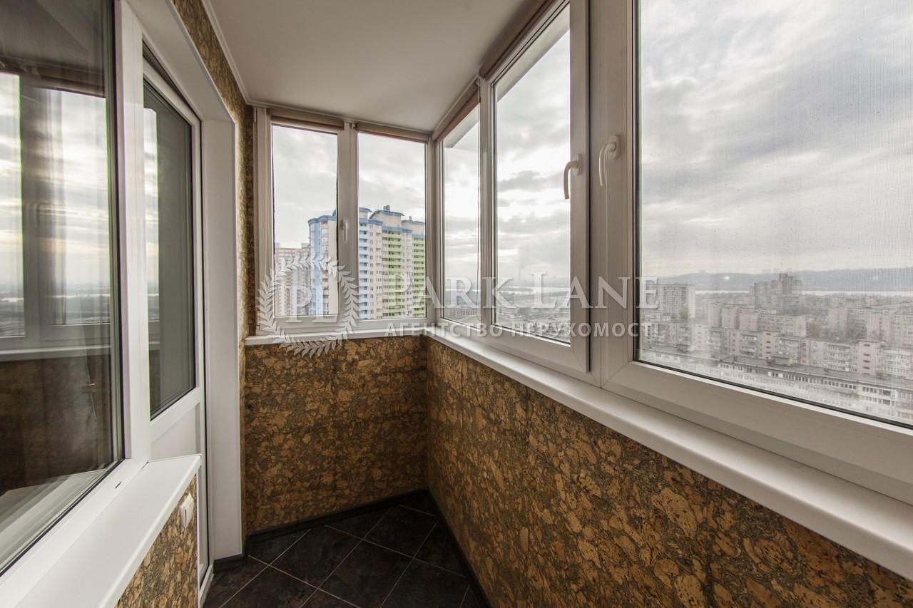 Квартира ул. Шумского Юрия, 1б, Киев, Z-1395300 - Фото 16