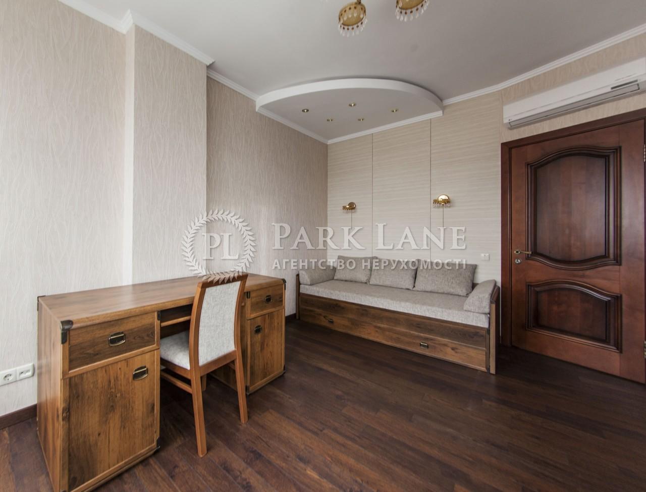 Квартира ул. Шумского Юрия, 1б, Киев, Z-1395300 - Фото 9