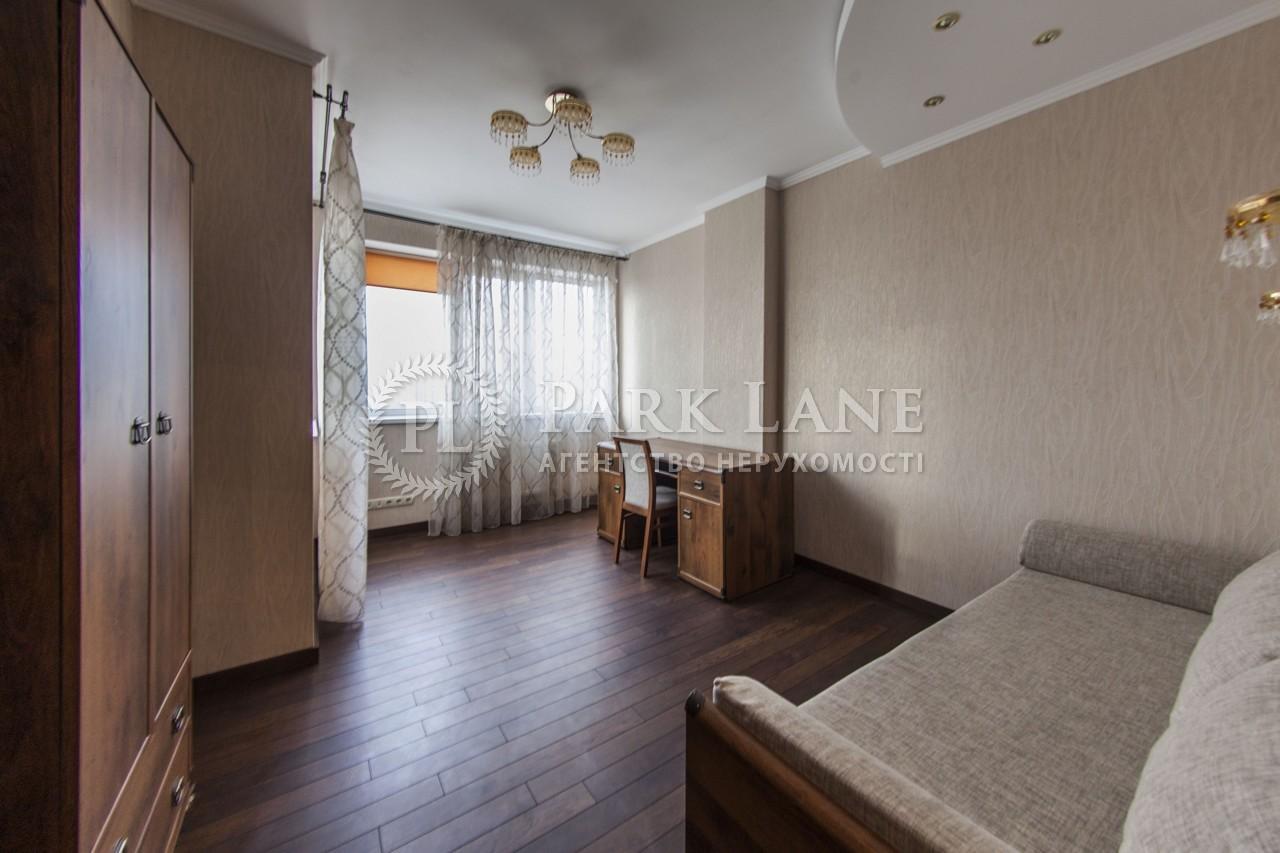 Квартира ул. Шумского Юрия, 1б, Киев, Z-1395300 - Фото 11
