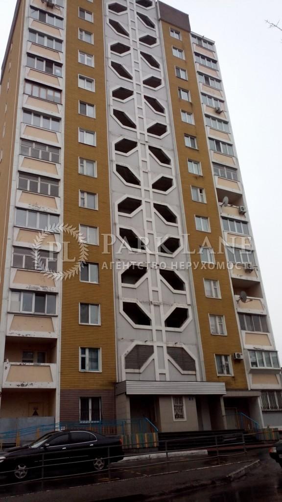 Квартира ул. Казацкая, 97, Киев, X-1259 - Фото 2
