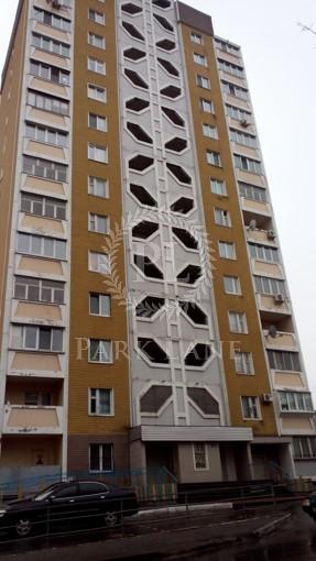 Квартира, X-1259, 97