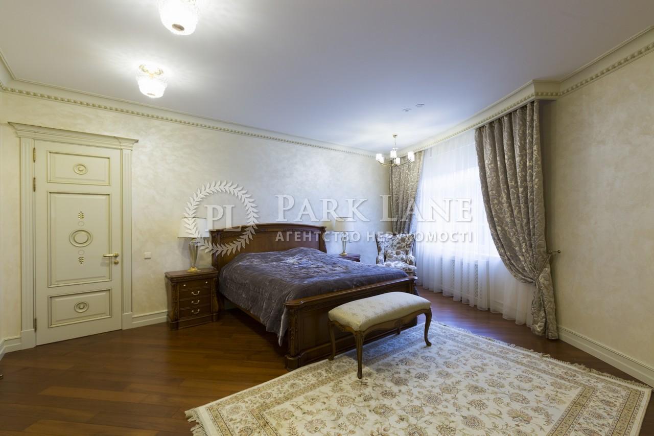 Квартира ул. Тимирязевская, 30, Киев, K-21715 - Фото 7