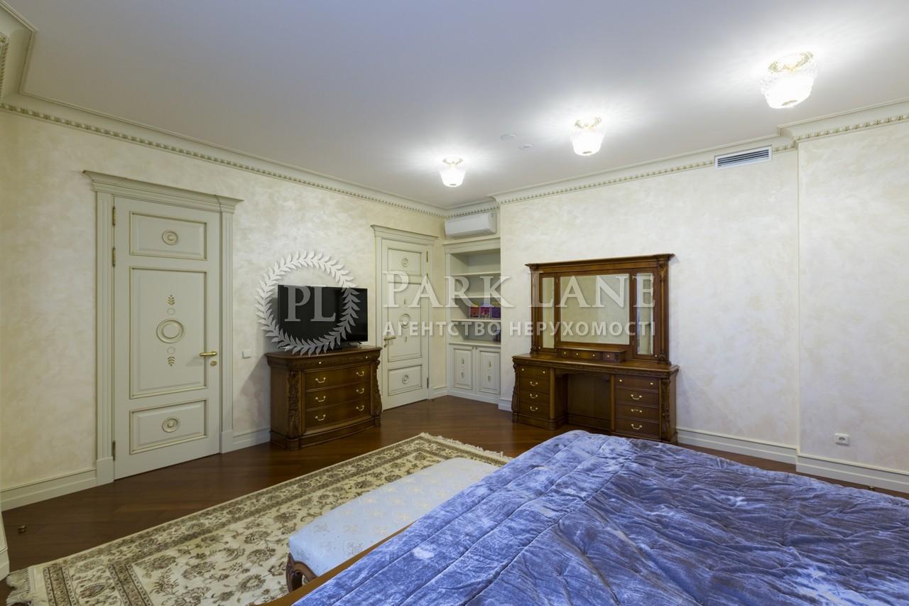 Квартира ул. Тимирязевская, 30, Киев, K-21715 - Фото 8