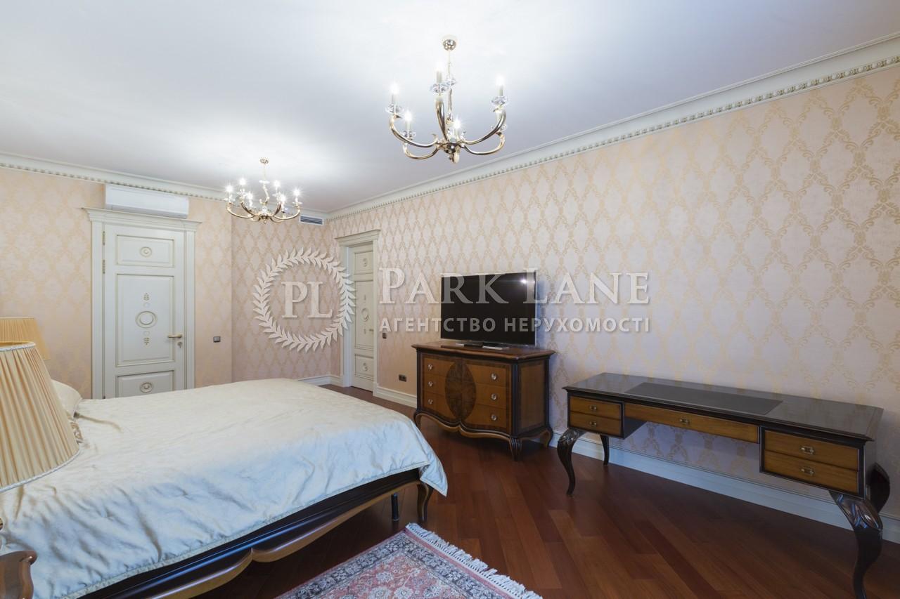Квартира ул. Тимирязевская, 30, Киев, K-21715 - Фото 17