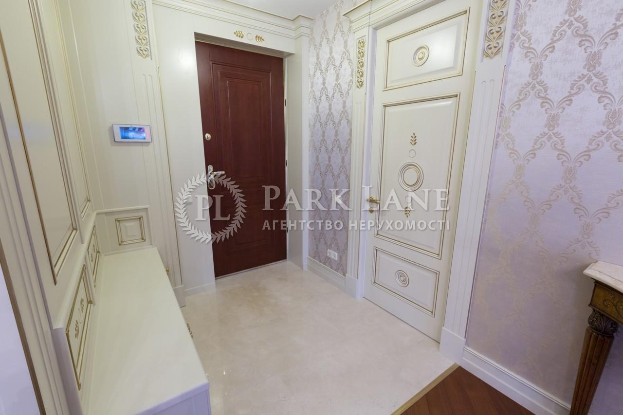 Квартира ул. Тимирязевская, 30, Киев, K-21715 - Фото 36
