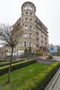 Квартира J-22125, Тимирязевская, 30, Киев - Фото 3