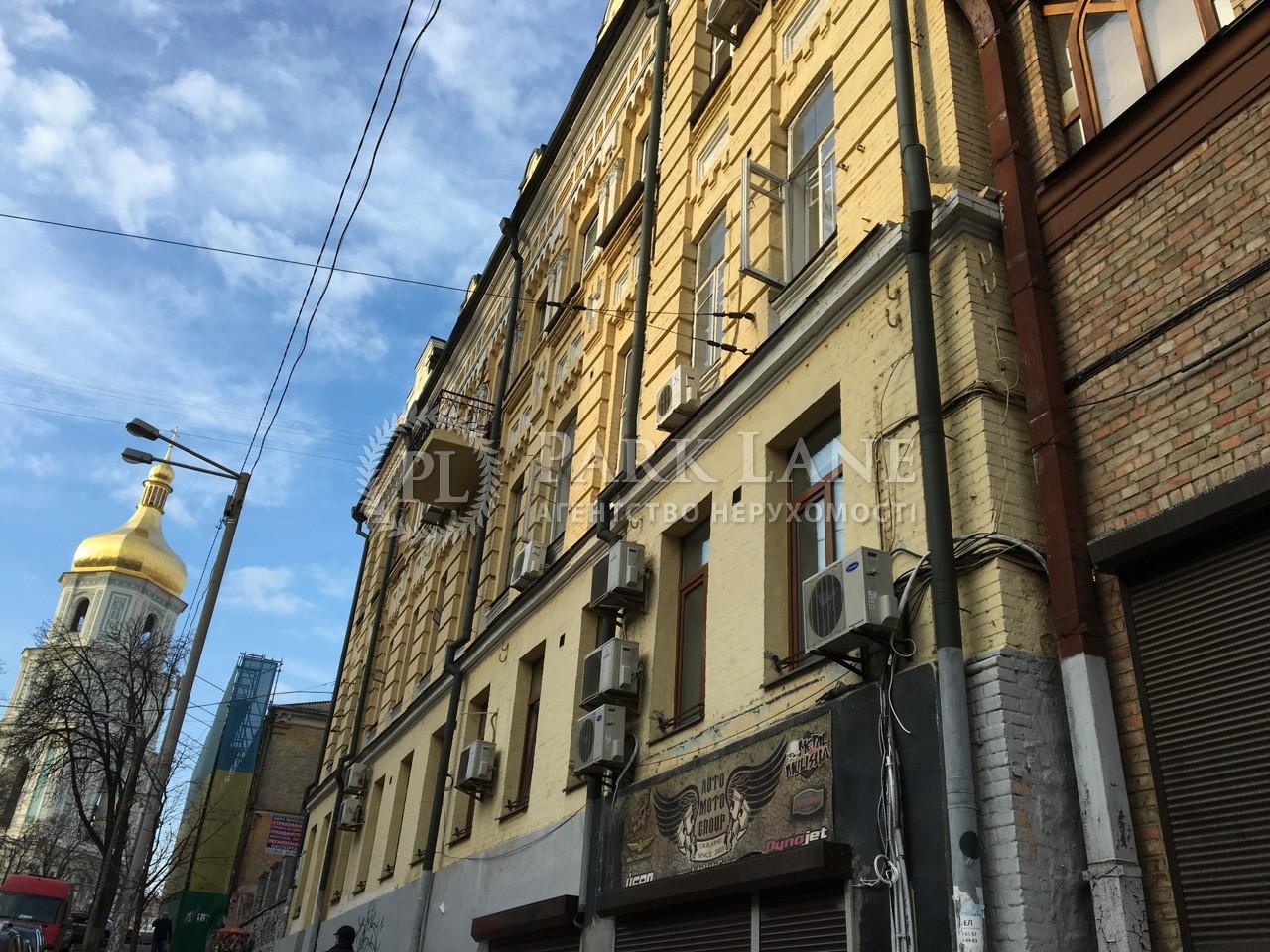 Квартира ул. Софиевская, 18, Киев, K-25958 - Фото 1