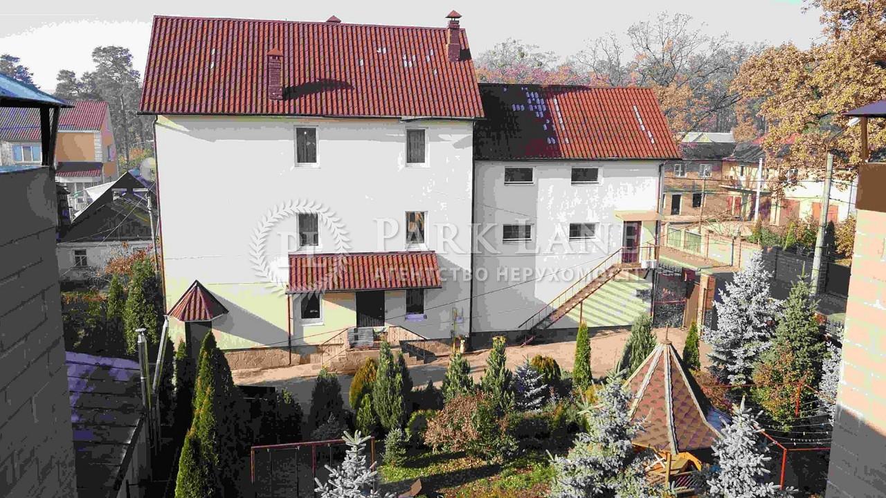 Дом Ирпень, Z-1650348 - Фото 11