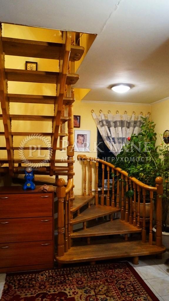 Дом Ирпень, Z-1650348 - Фото 18