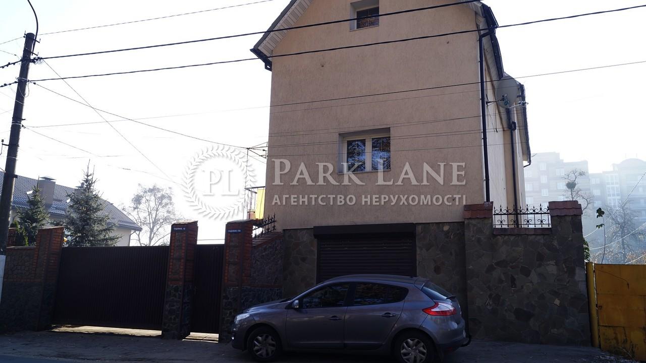 Дом Ирпень, Z-1650348 - Фото 6