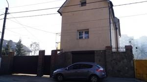 Дом Z-1650348, Ирпень - Фото 2