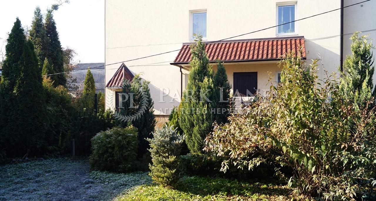 Дом Ирпень, Z-1650348 - Фото 8