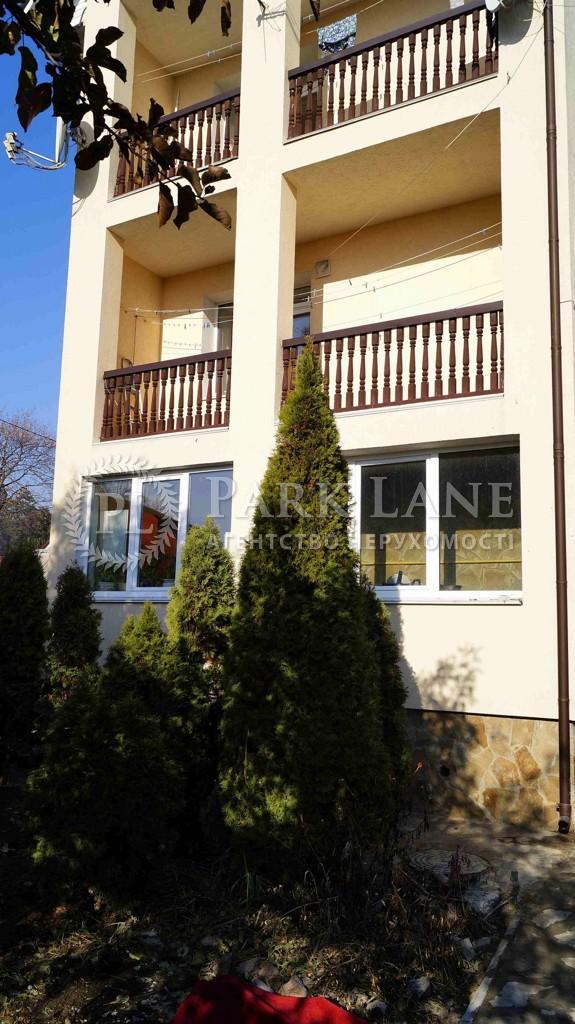 Дом Ирпень, Z-1650348 - Фото 13