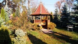 Дом Z-1650348, Ирпень - Фото 9