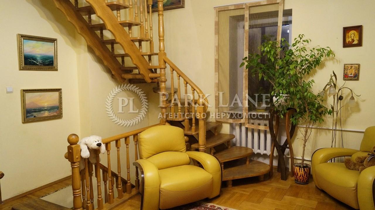 Дом Ирпень, Z-1650348 - Фото 15