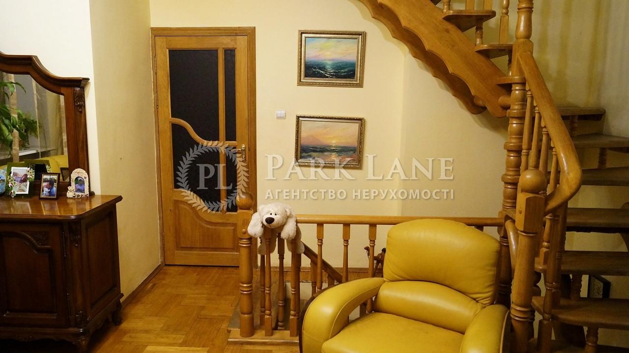 Дом Ирпень, Z-1650348 - Фото 26