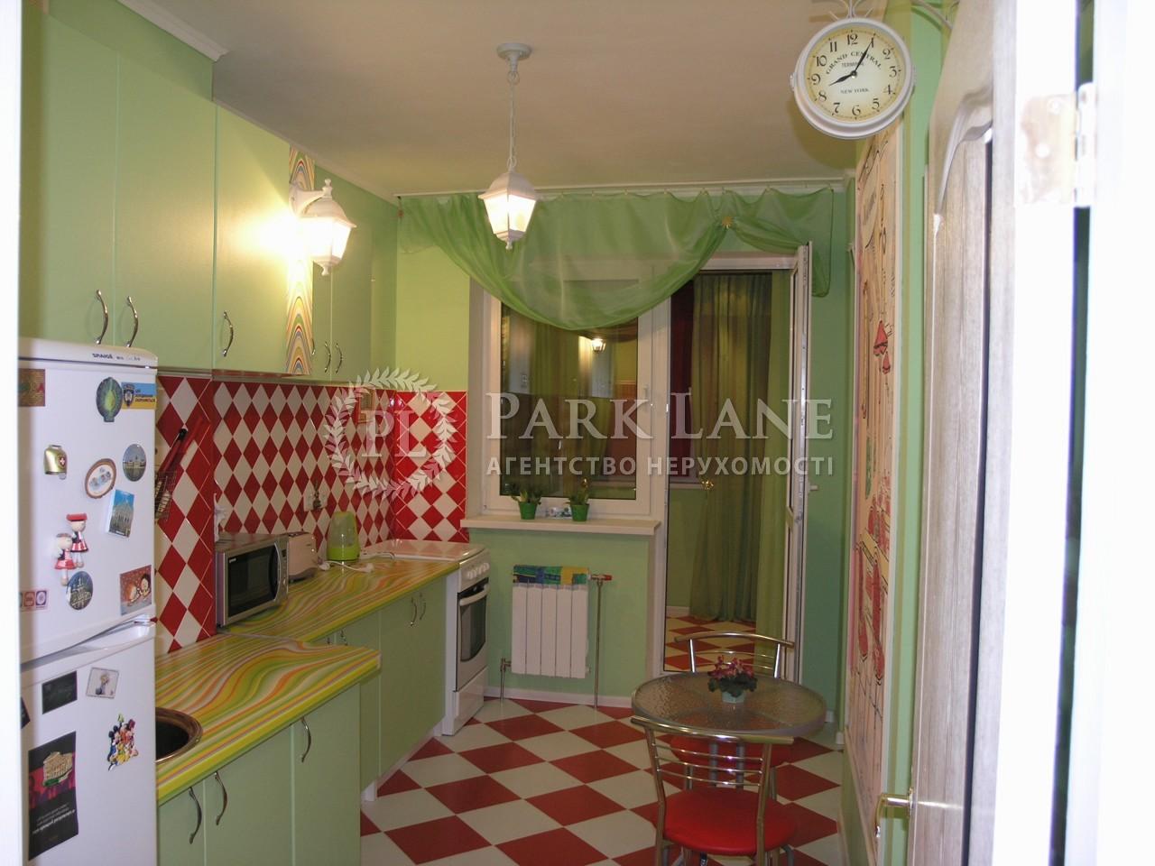 Квартира ул. Кондратюка Юрия, 7, Киев, X-23568 - Фото 5