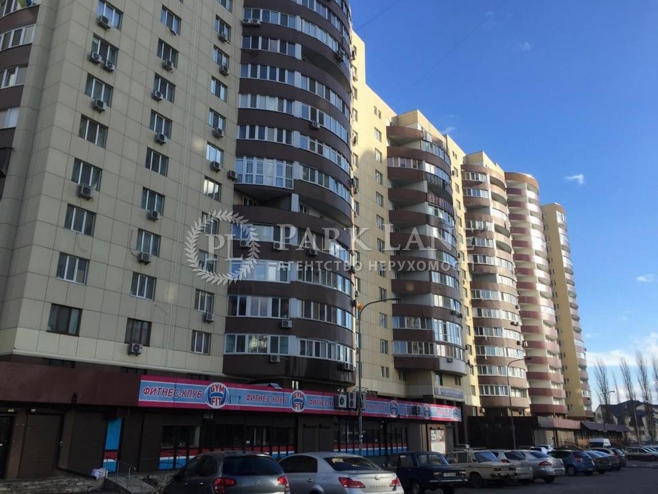 Квартира Кольцова бульв., 14д, Киев, R-13628 - Фото 1
