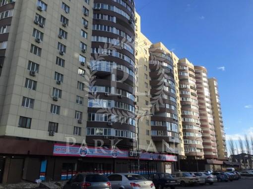 Квартира Кольцова бульв., 14д, Киев, H-47276 - Фото