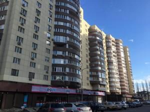 Квартира K-27454, Кольцова бульв., 14д, Киев - Фото 2