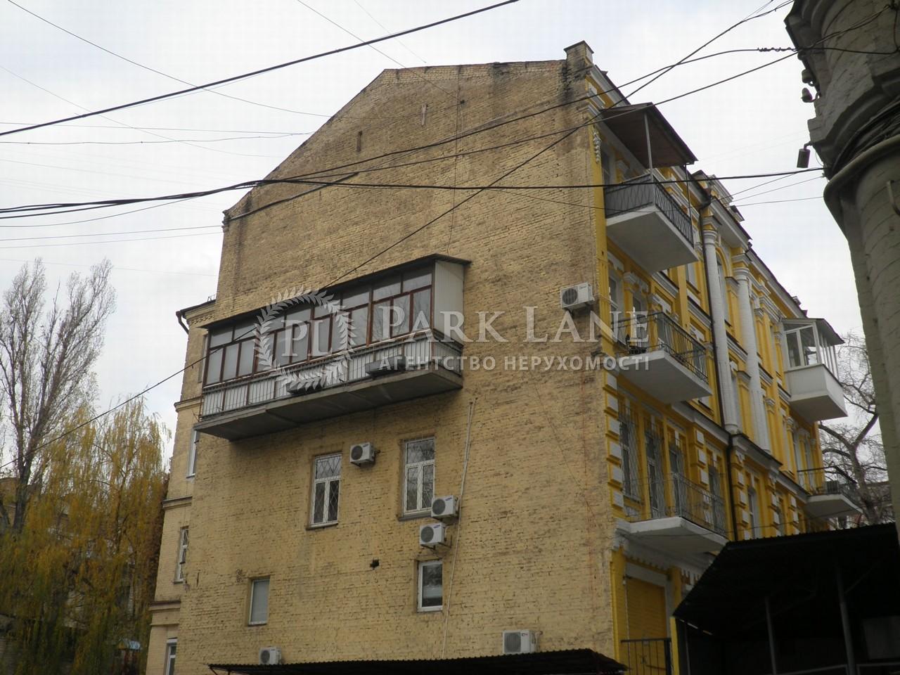 Офис, ул. Большая Васильковская, Киев, F-7301 - Фото 3