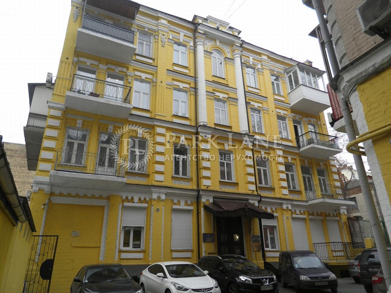 Офис, ул. Большая Васильковская, Киев, F-7301 - Фото 4