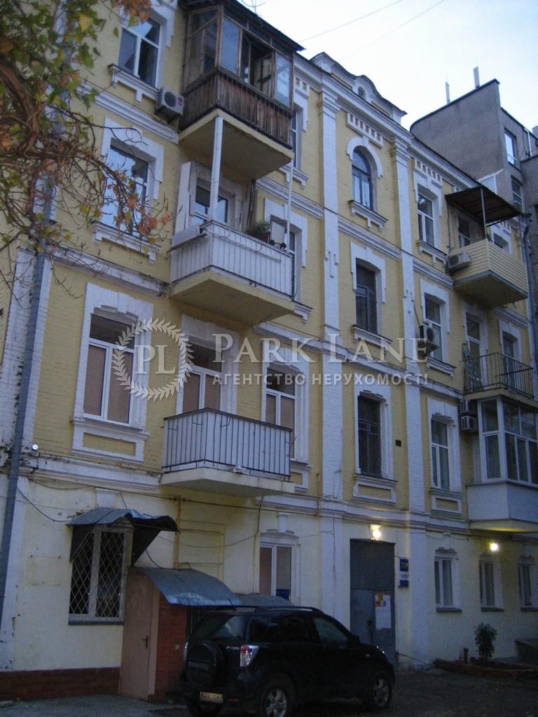 Квартира ул. Большая Васильковская, 76б, Киев, X-6904 - Фото 1