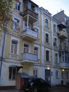 Квартира N-22355, Велика Васильківська, 76б, Київ - Фото 1
