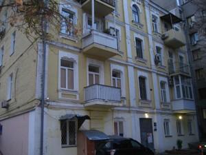 Квартира N-22355, Велика Васильківська, 76б, Київ - Фото 2