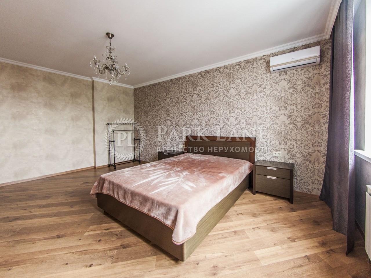 Квартира K-21799, Чавдар Елизаветы, 5, Киев - Фото 8