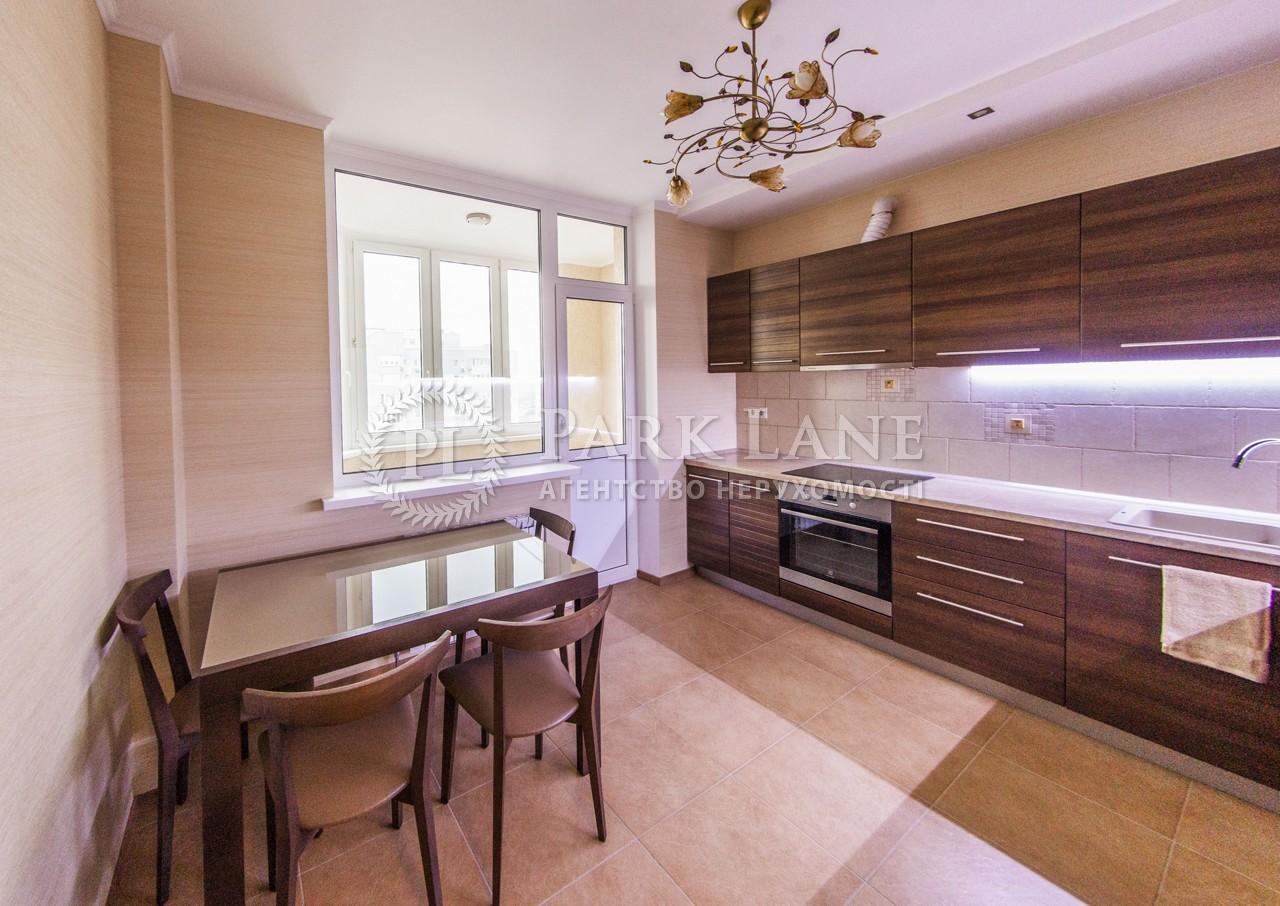 Квартира K-21799, Чавдар Елизаветы, 5, Киев - Фото 9