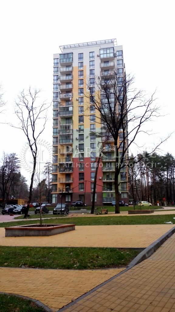 Квартира ул. Петрицкого Анатолия, 23, Киев, D-35724 - Фото 18