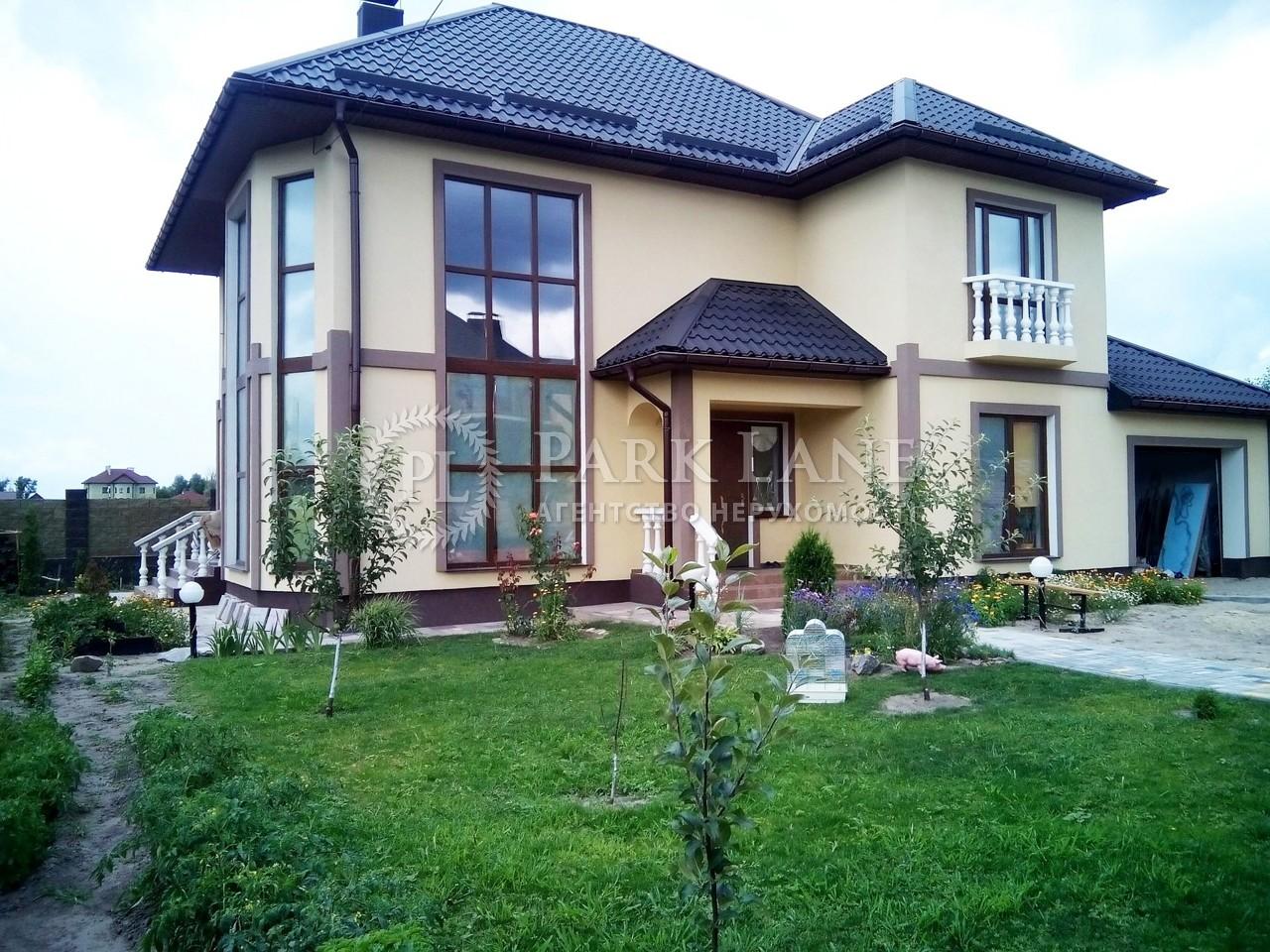 Дом Погребы (Броварской), L-13875 - Фото 1