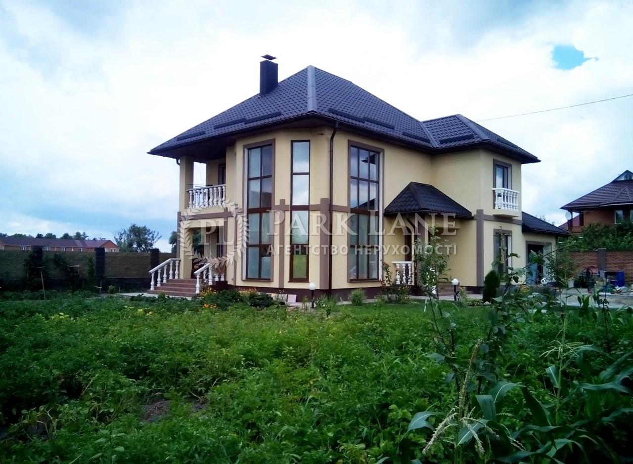Дом L-13875, Погребы (Броварской) - Фото 2