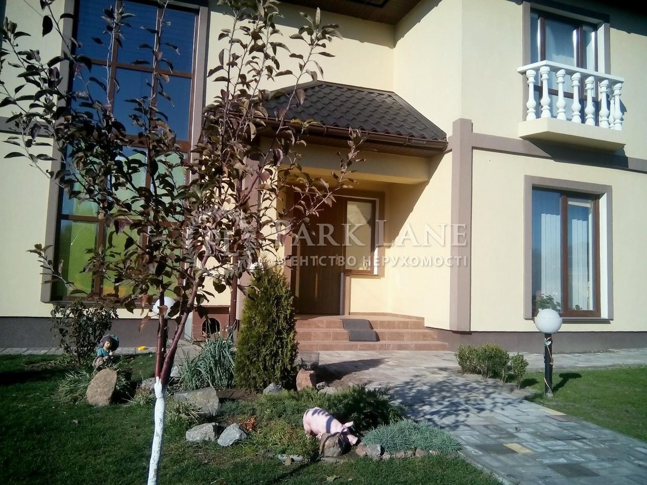 Дом Погребы (Броварской), L-13875 - Фото 5