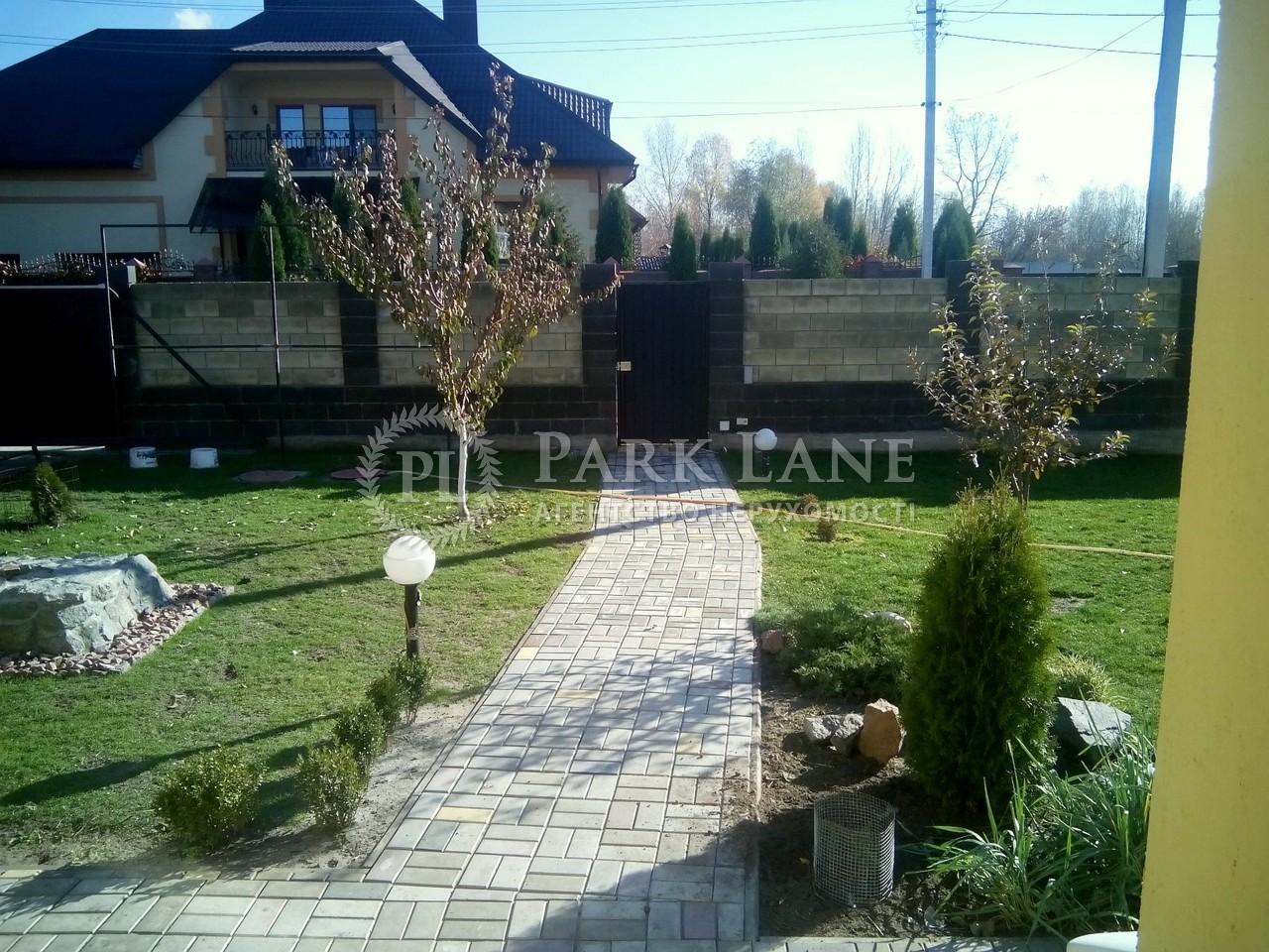 Дом Погребы (Броварской), L-13875 - Фото 7