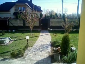 Дом L-13875, Погребы (Броварской) - Фото 10