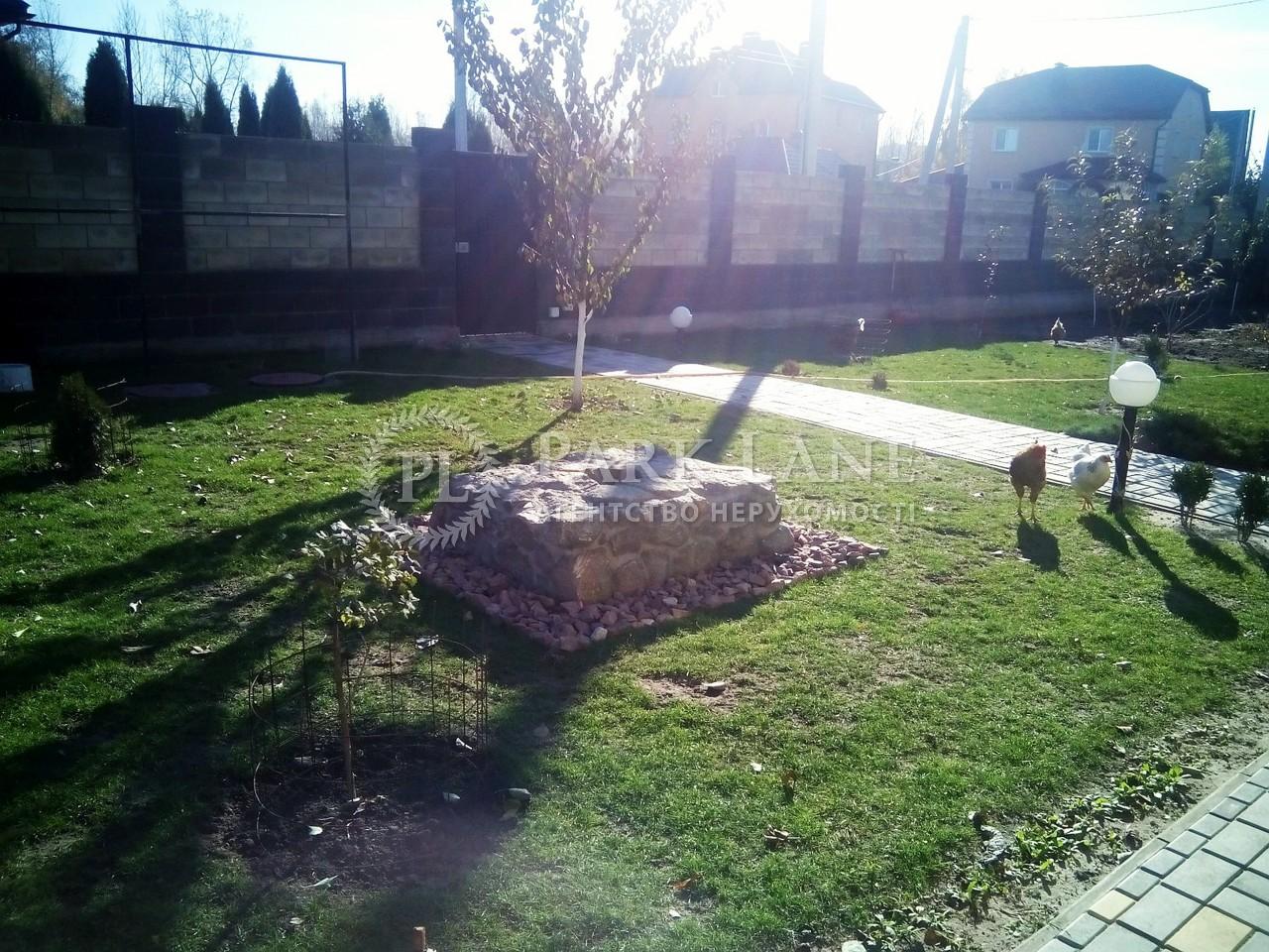 Дом L-13875, Погребы (Броварской) - Фото 11