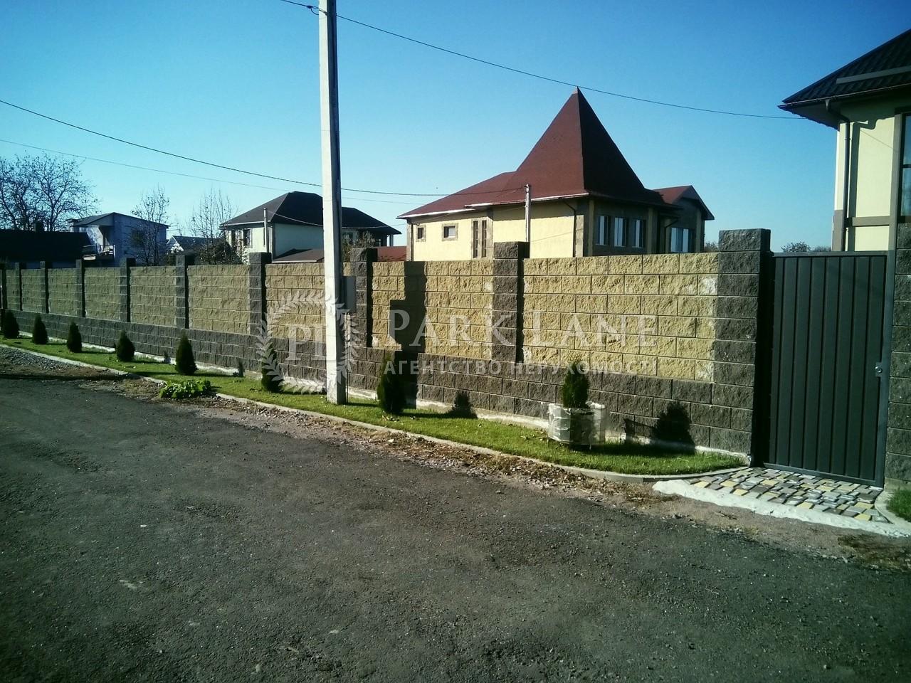 Дом L-13875, Погребы (Броварской) - Фото 12
