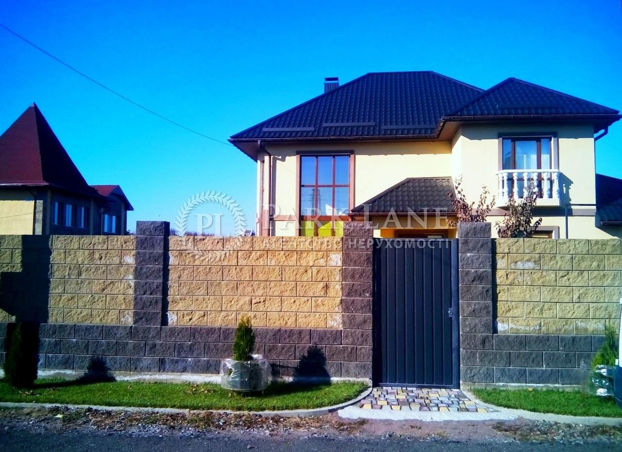Дом L-13875, Погребы (Броварской) - Фото 13