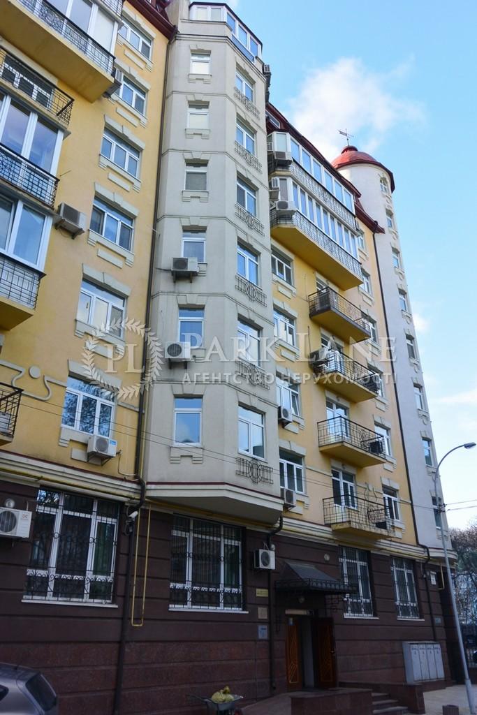 Квартира Ярославский пер., 7/9, Киев, Z-1305300 - Фото 12