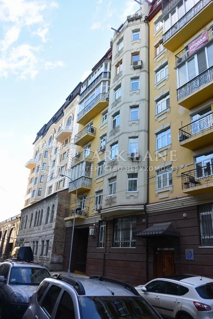 Квартира Ярославский пер., 7/9, Киев, Z-1305300 - Фото 1