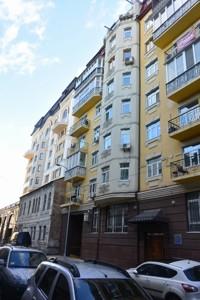 Квартира Z-1305300, Ярославский пер., 7/9, Киев - Фото 1