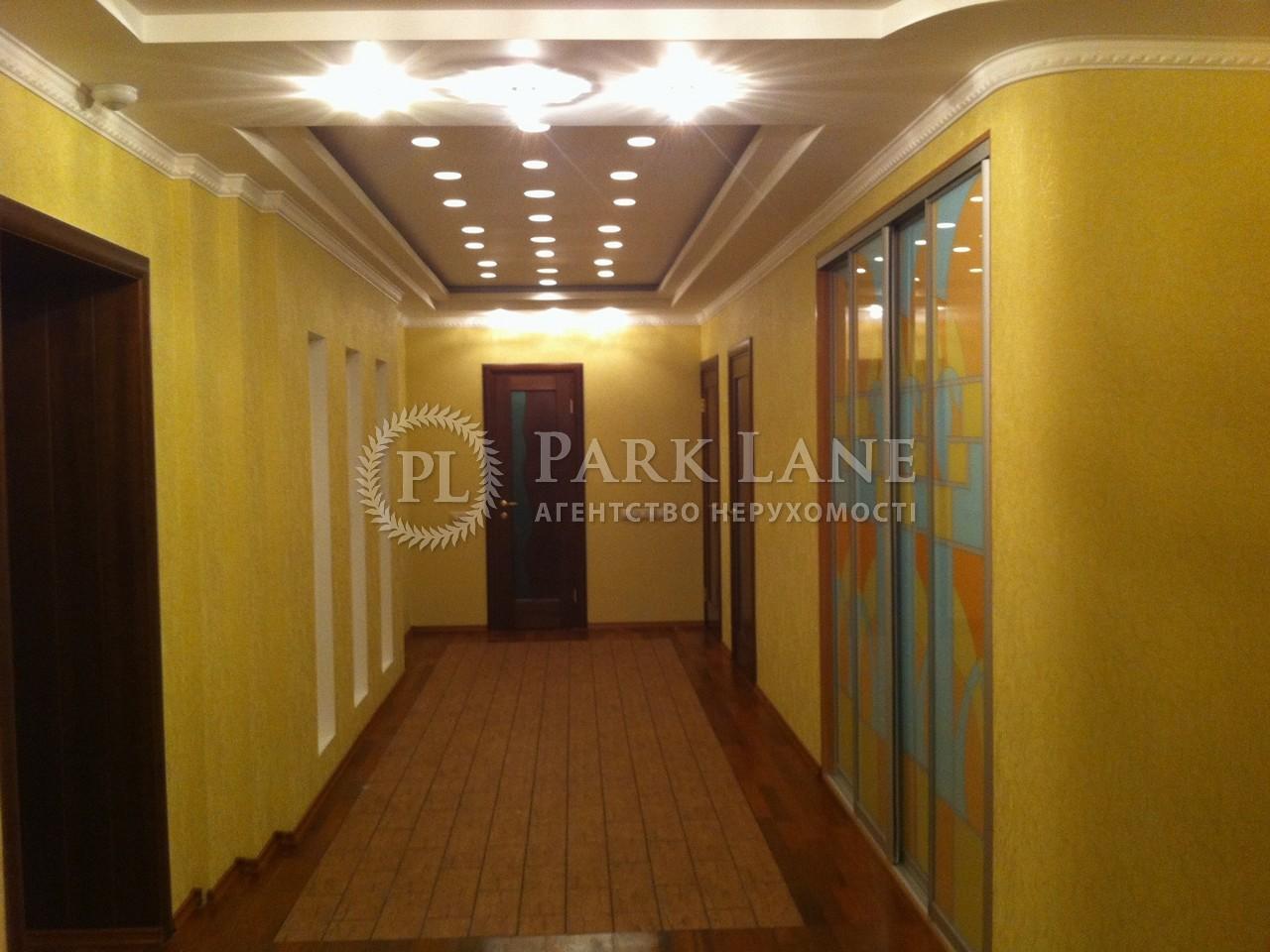 Квартира ул. Машиностроительная, 2в, Чабаны, X-27885 - Фото 10