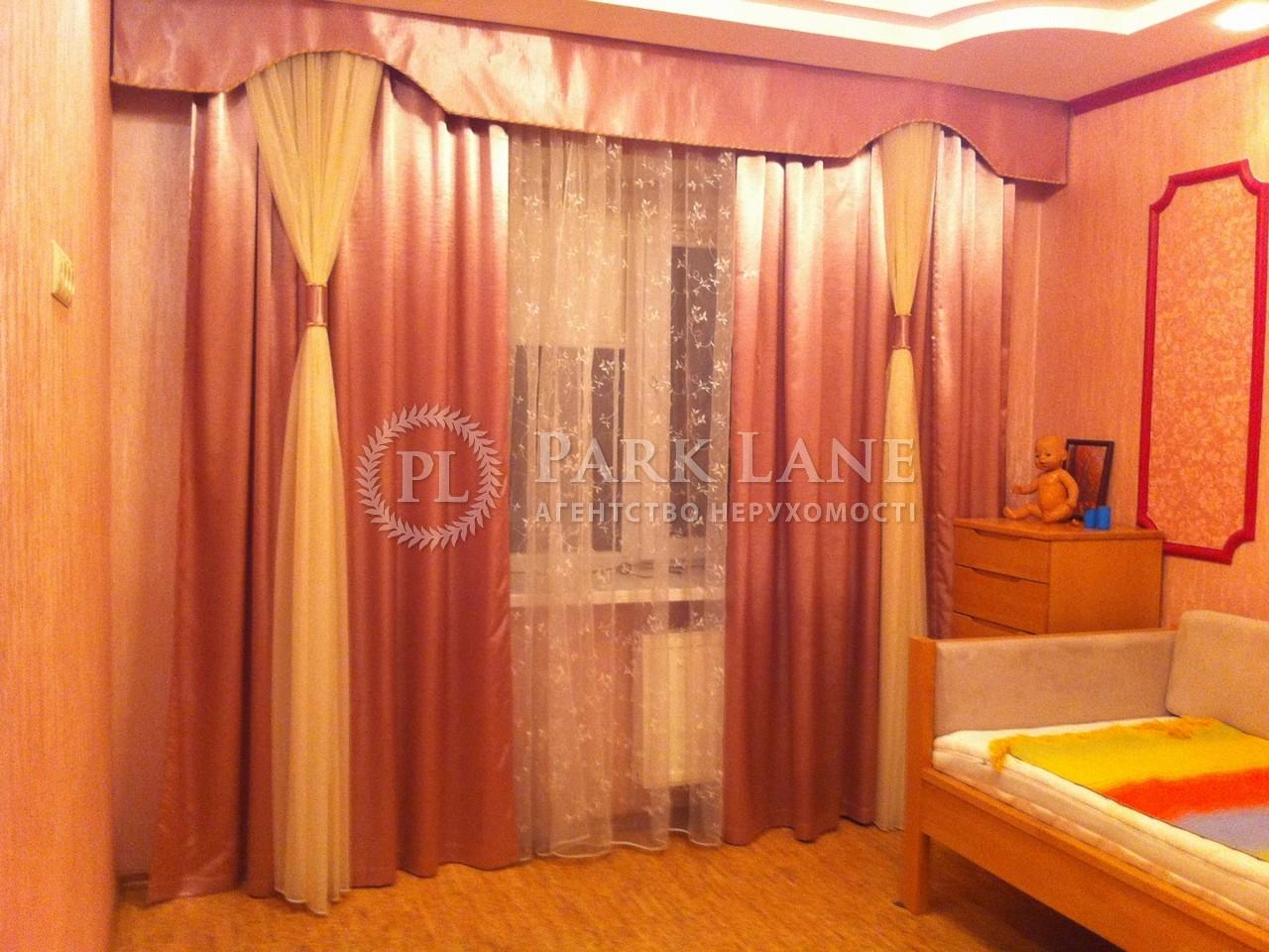 Квартира ул. Машиностроительная, 2в, Чабаны, X-27885 - Фото 7