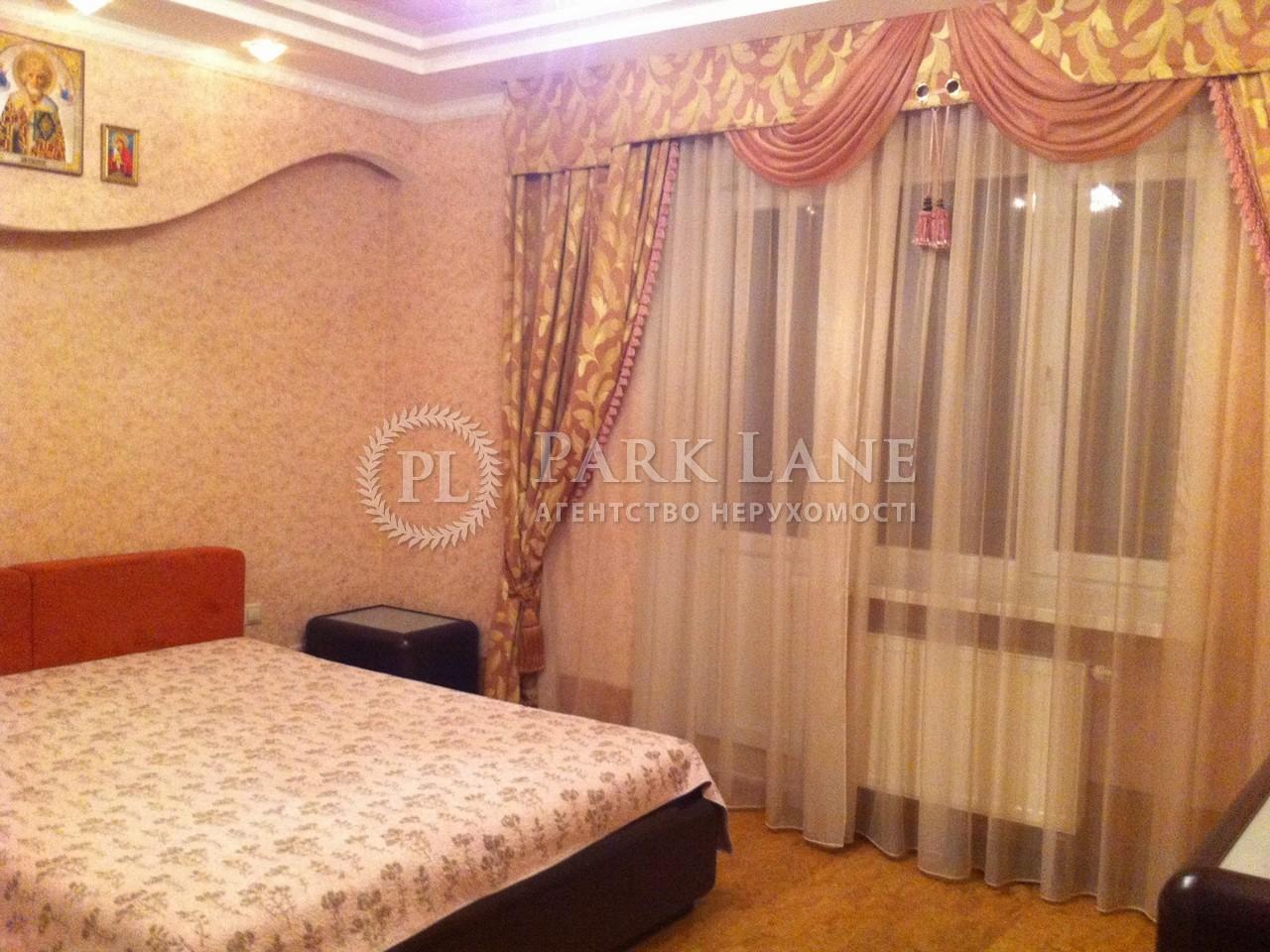 Квартира ул. Машиностроительная, 2в, Чабаны, X-27885 - Фото 5