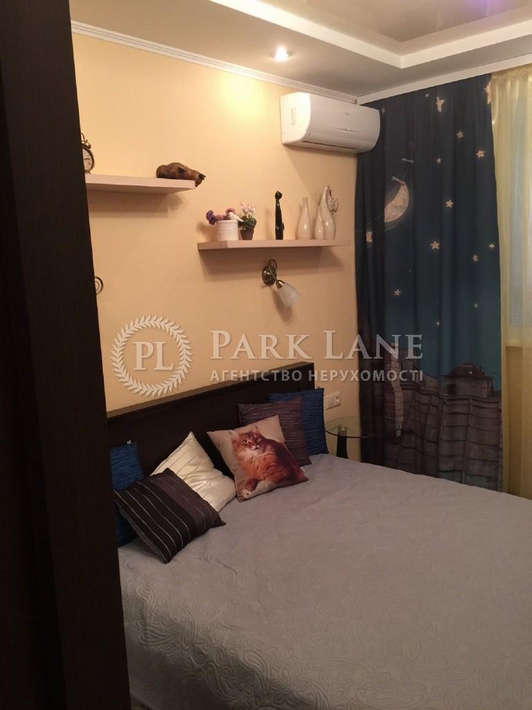 Квартира X-27907, Гетьмана Вадима (Индустриальная), 1в, Киев - Фото 8